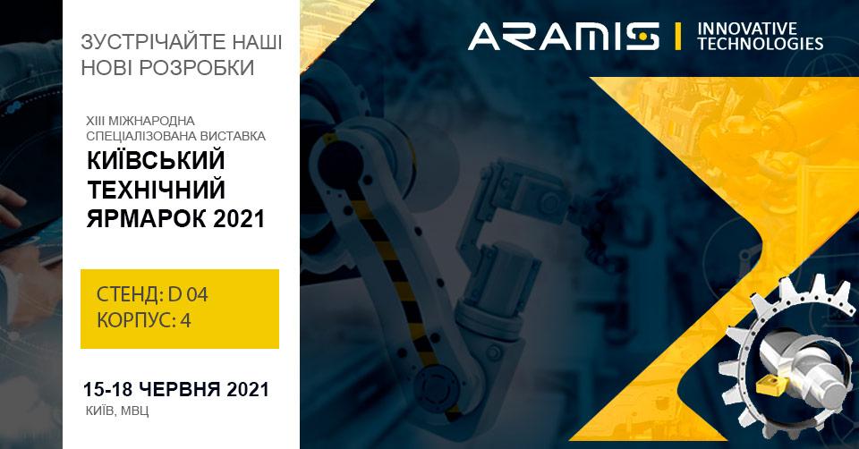 ARAMIS на выставке КТЯ2021
